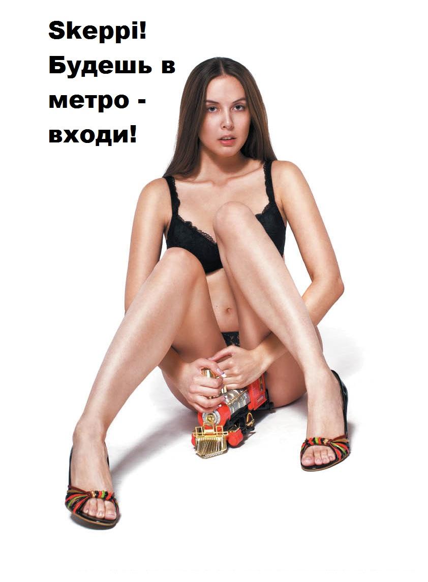 Эротика девушек в омске 12 фотография